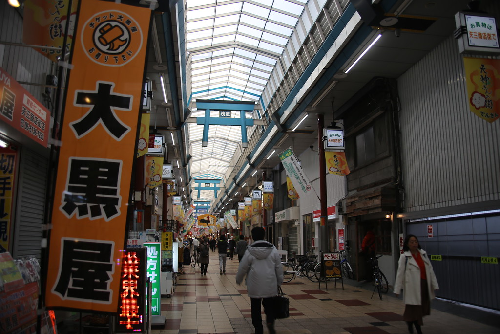 shopping arcade crowded
