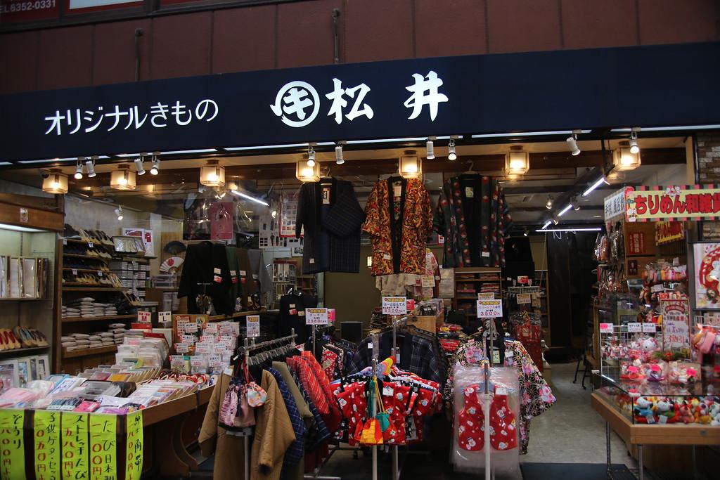 kimono shop