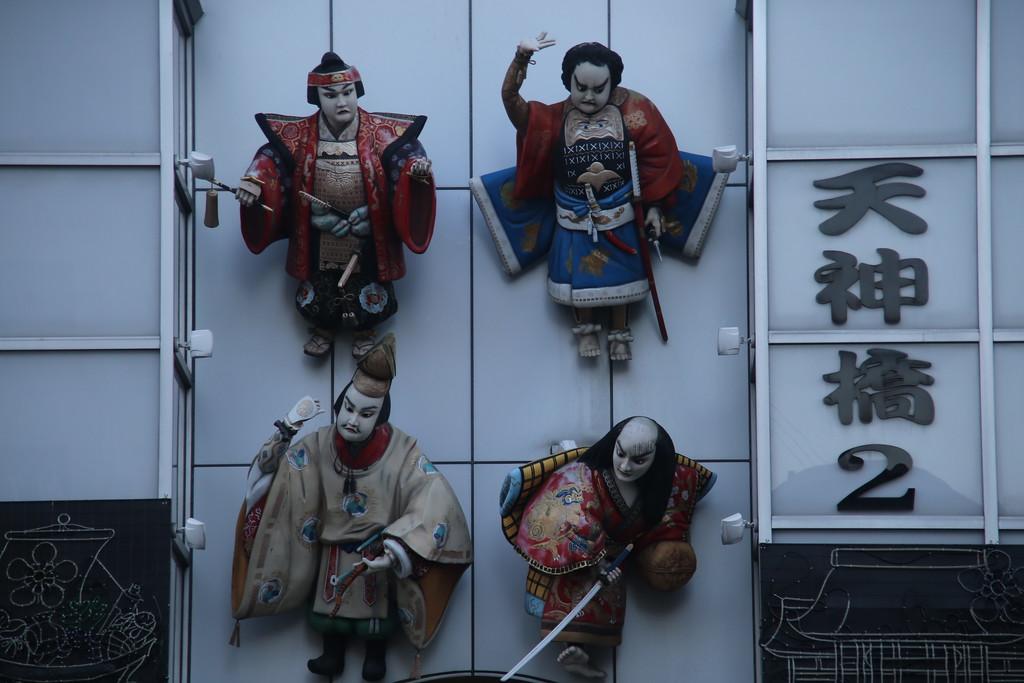 Mukae Ningyo statues
