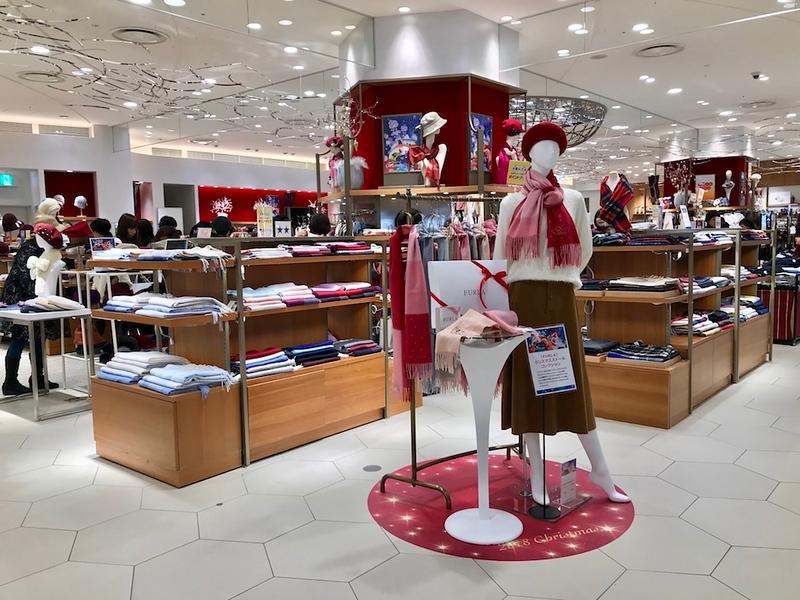 Kintetsu Department Store