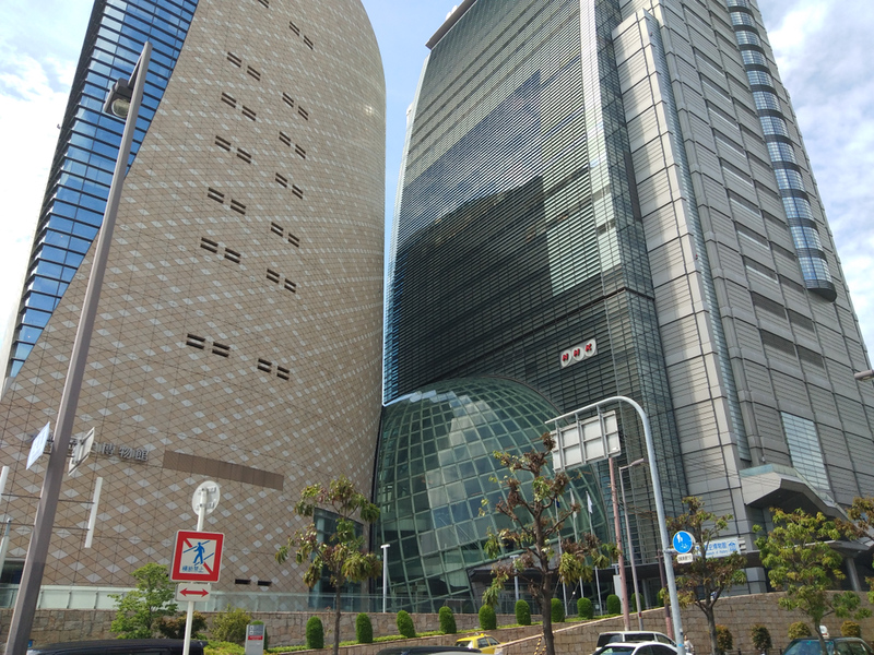 Osaka Museum of History. Editorial credit: Google Nonprawich / Shutterstock.com