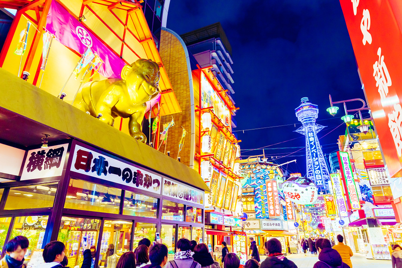 Shinsekai in the evening. Editorial credit: beeboys / Shutterstock.com
