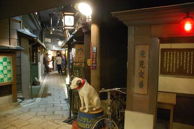 Under the Umeda Sky Building