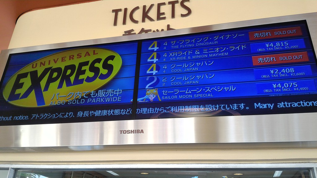 Universal Express Passes