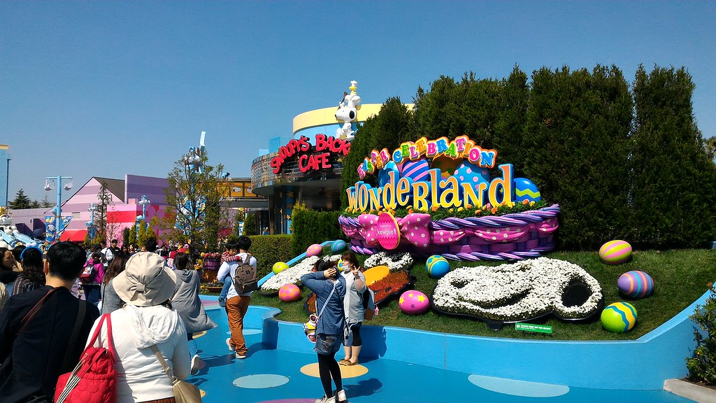 Universal Wonderland entrance