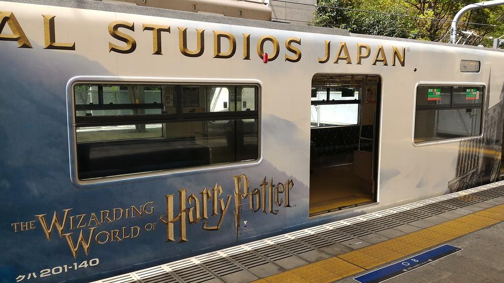 Yumesaki Line train