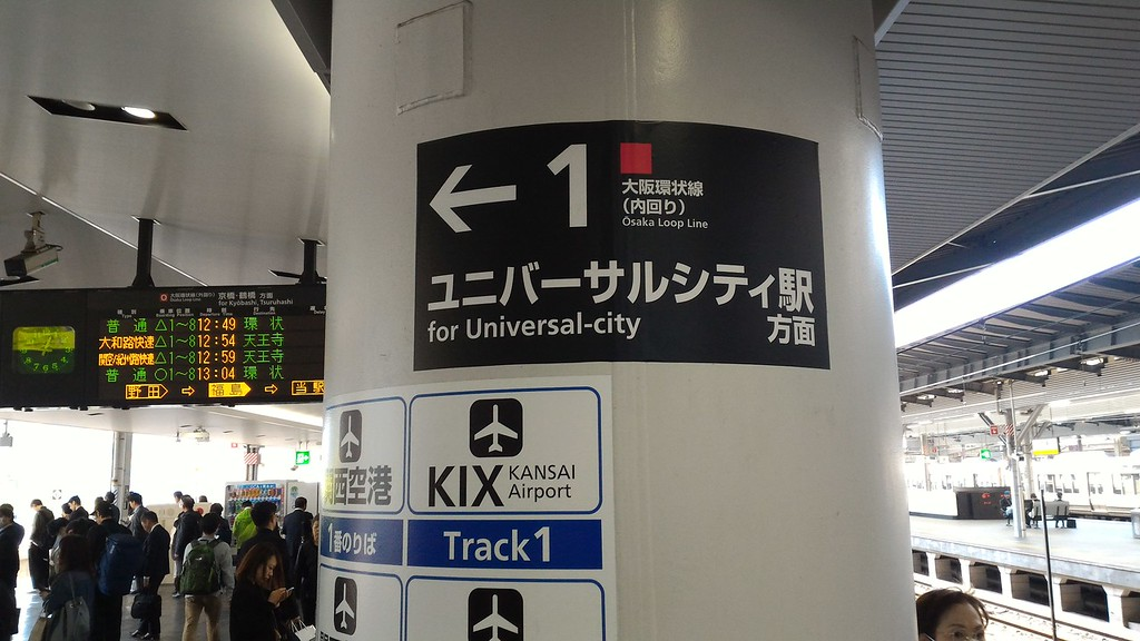 Platform 1 sign to Universal-city
