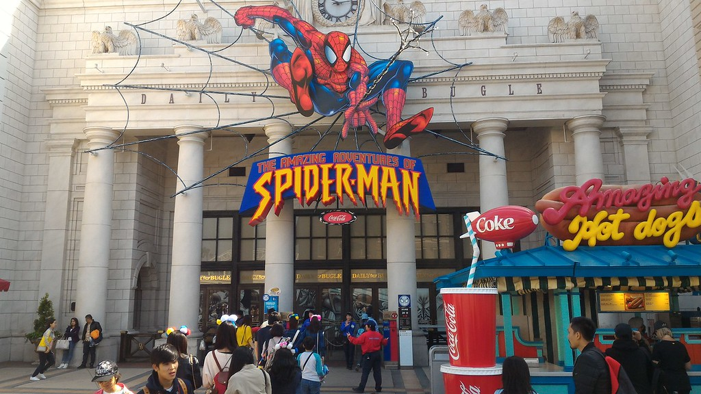 The Amazing Adventures of Spiderman The Ride entrance