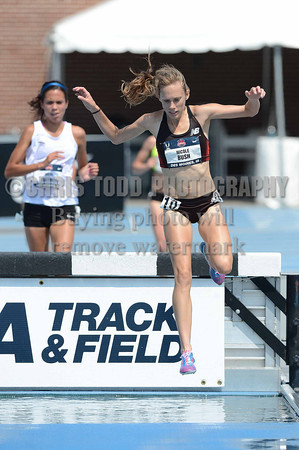 USATF, 2013 USA Outdoor Track & Field Championships,