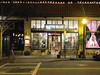 Virginia Highlands Boutique (4)