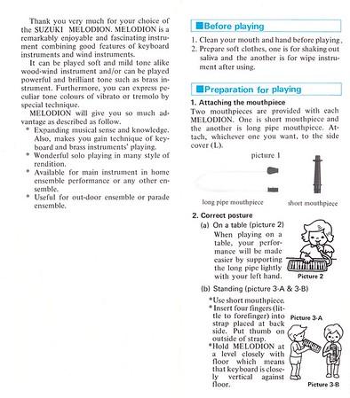 ca 1980 brochure