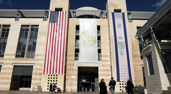 Reuters-Jerusalem-City-Hall