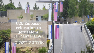 U S -Embassy-in-Jerusalem-Photo-FacebookU S -Embassy-Jerusalem