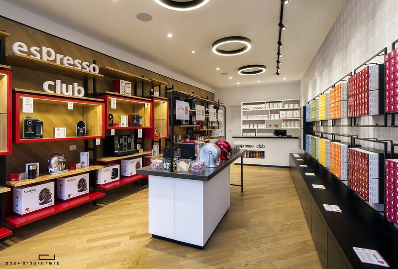 חנות של חברת אספרסו קלאב בדליית אל-כרמל