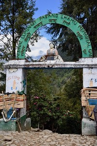 Entry Gate to National Park