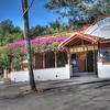 Hernandez Hideaway restaurant and bar in Del Dios