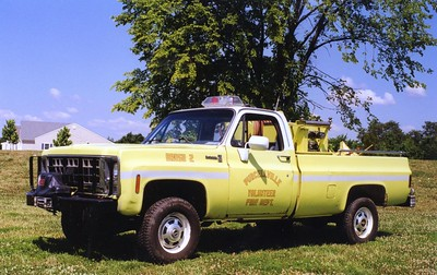 Former Brush 2, a 1980 Chevy 20, 200gwt.  Sold in 1998 to a private owner.