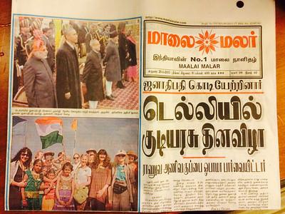 5. Chittigor and Madurai