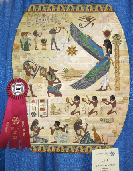 Second Place<br /> Quilt Like an Egyptian<br /> Nikki Hill