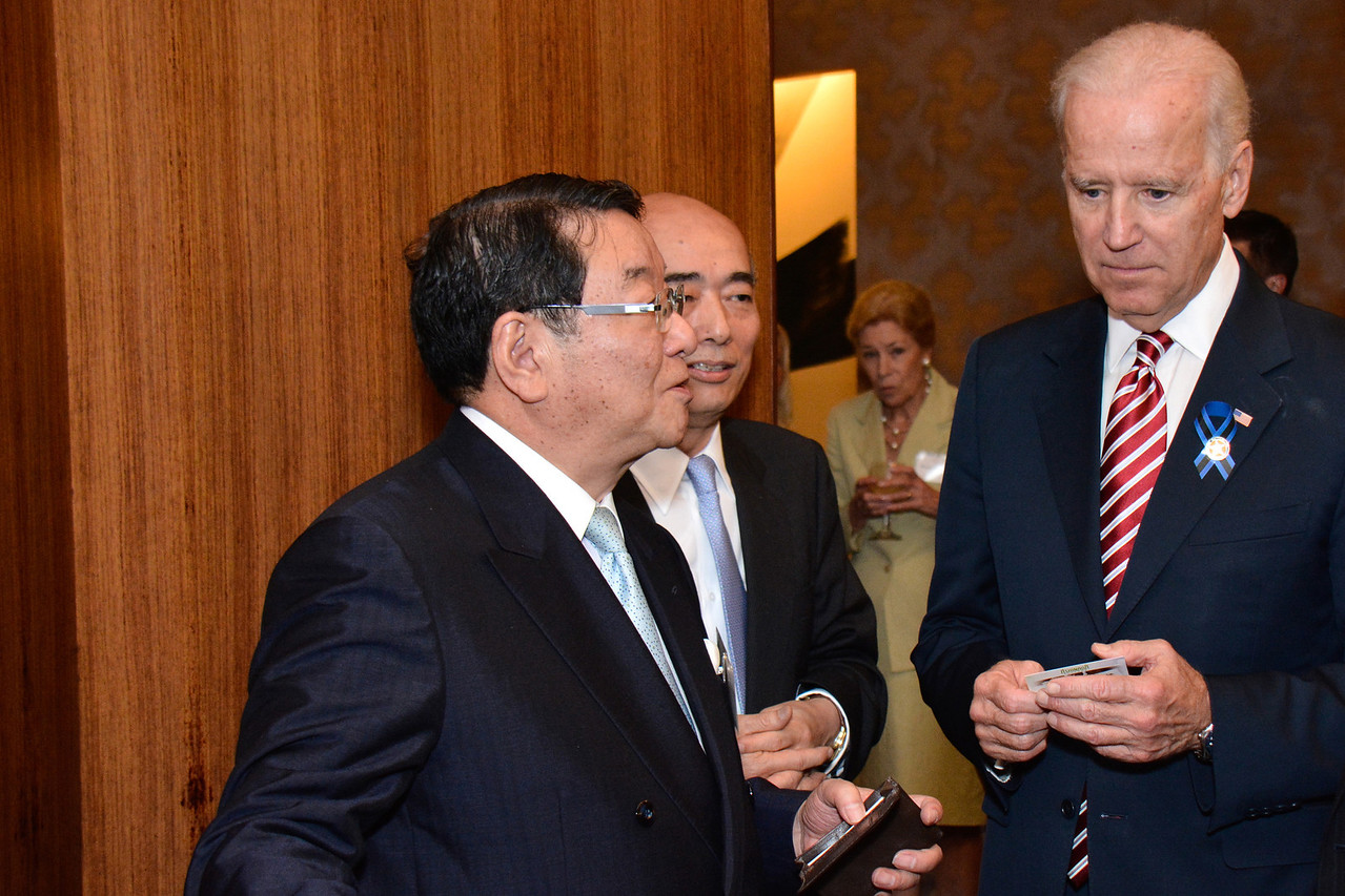 Osamu Fujimura; Ambassador Kenchiro Sasae; Joe Biden
