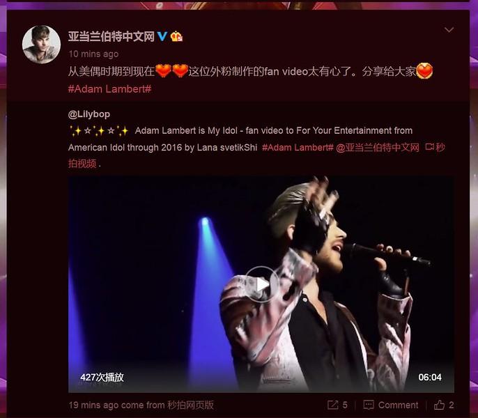 Weibo forward by Adam Lambert Chinese Network April 4  at 11.30 am