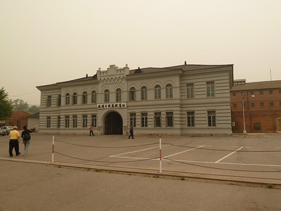 Lushun Japan-Russia Prison
