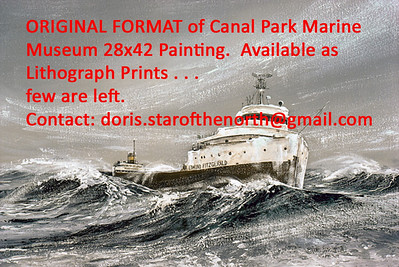 1976:  Canal Park Marine Museum EDMUND FITZGERALD, donated by Artist Doris Sampson in 1983.