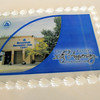 The cake for the 20th anniversary celebration of the Broomfield Senior Center on Sunday.<br /> March 20, 2011<br />  staff photo/David R. Jennings