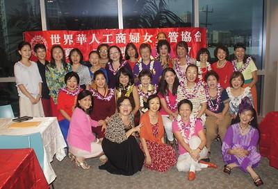 2014 GFCBW Hawaii Chapter