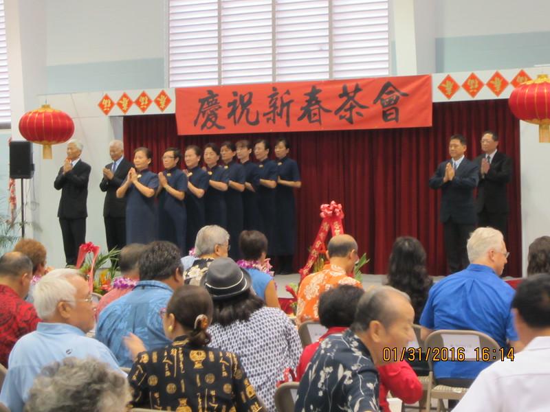 Tsu Chi program