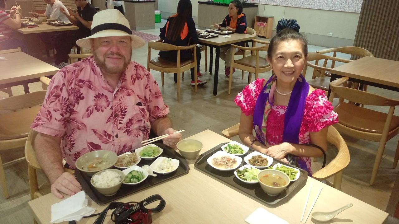 Vegetarian lunch at Chung Gung Health Culture Village