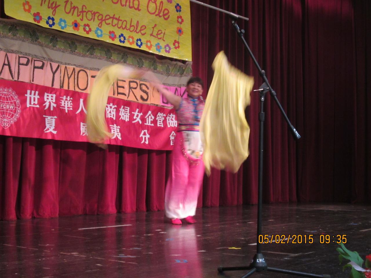 Fan Dance by Christine Harris
