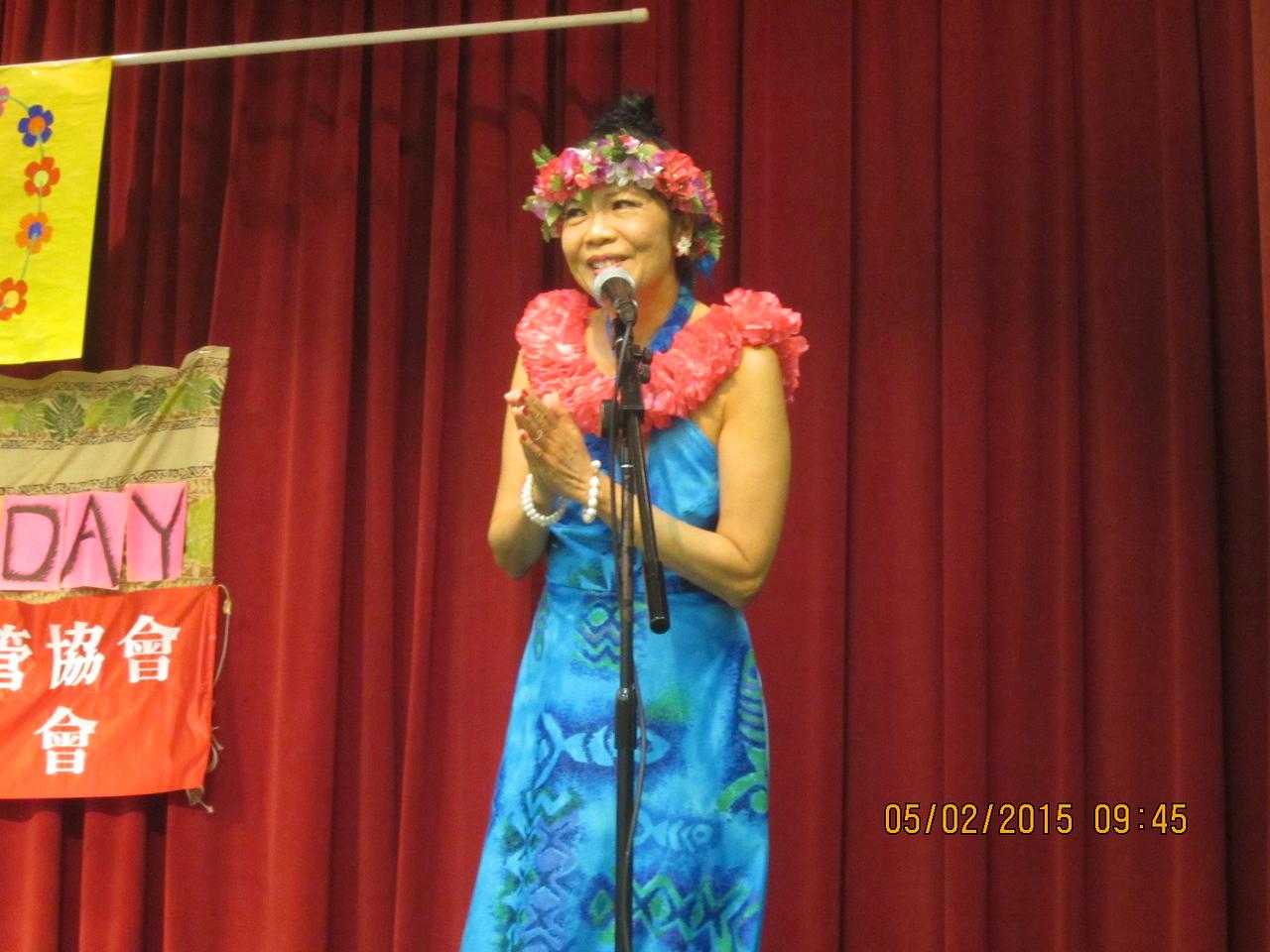 Joseline (Joss) the beautiful, graceful hula dancer