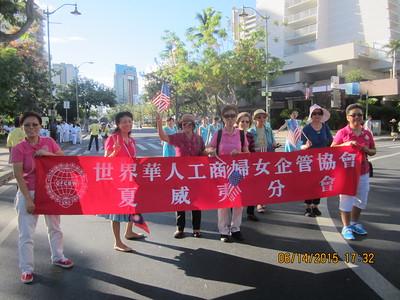 6/14/2015 Pan-Pacific Festival Parade