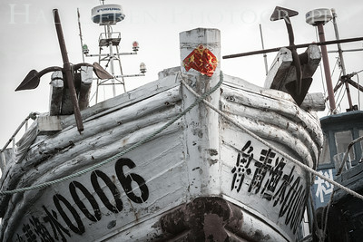 Fishing Boat Qingdao, China 1406C-FB4E1