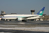 N767A | Boeing 767-2AX/ER | Saudi Aramco Aviation