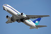 N767A   Boeing 767-2AX/ER   Saudi Aramco Aviation