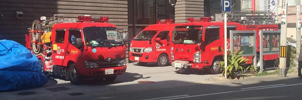 Osaka Fire Trucks