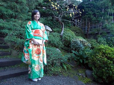 Hakone Photos December 30, 2008