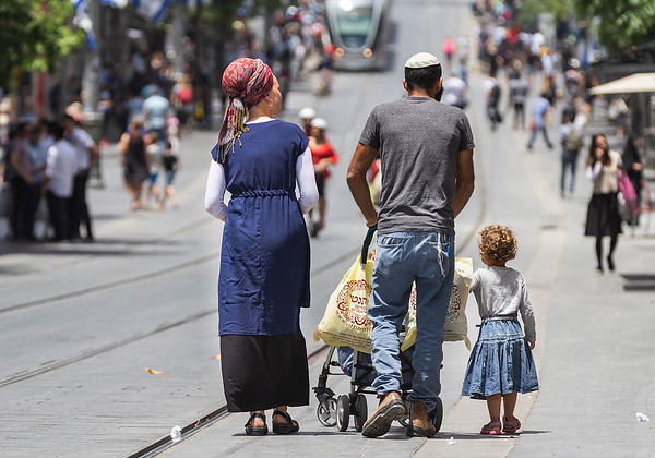 The people of Jerusalem