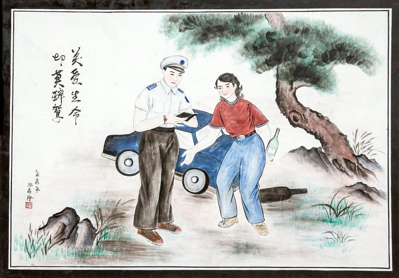 "Xizhou, China: a school wall motivational poster; translation: ""Love your life, and no drunk driving."""