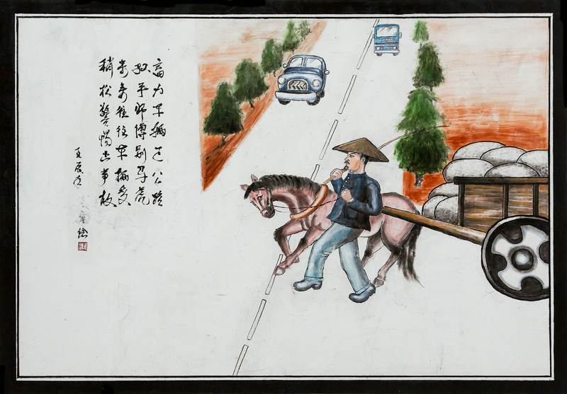 "Xizhou, China: a school wall motivational poster; translation: ""A horse-drawn carriage is on the road. The driver should not be careless, because there are many cars racing, and carelessness would lead to accidents."""