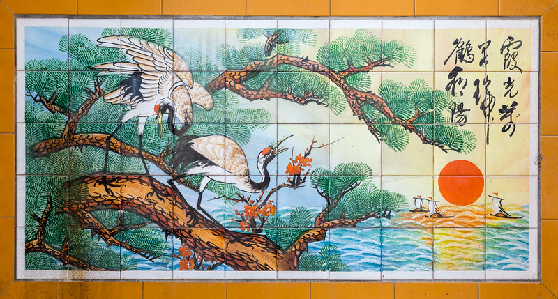 Zhou Cheng, China: many local houses have tile creations like these as part of their entry ways.