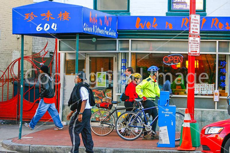 Cyclists at Surratt Boarding House in Washington, DC - 72 dpi -1444