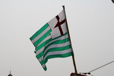 green and white Tudor flag
