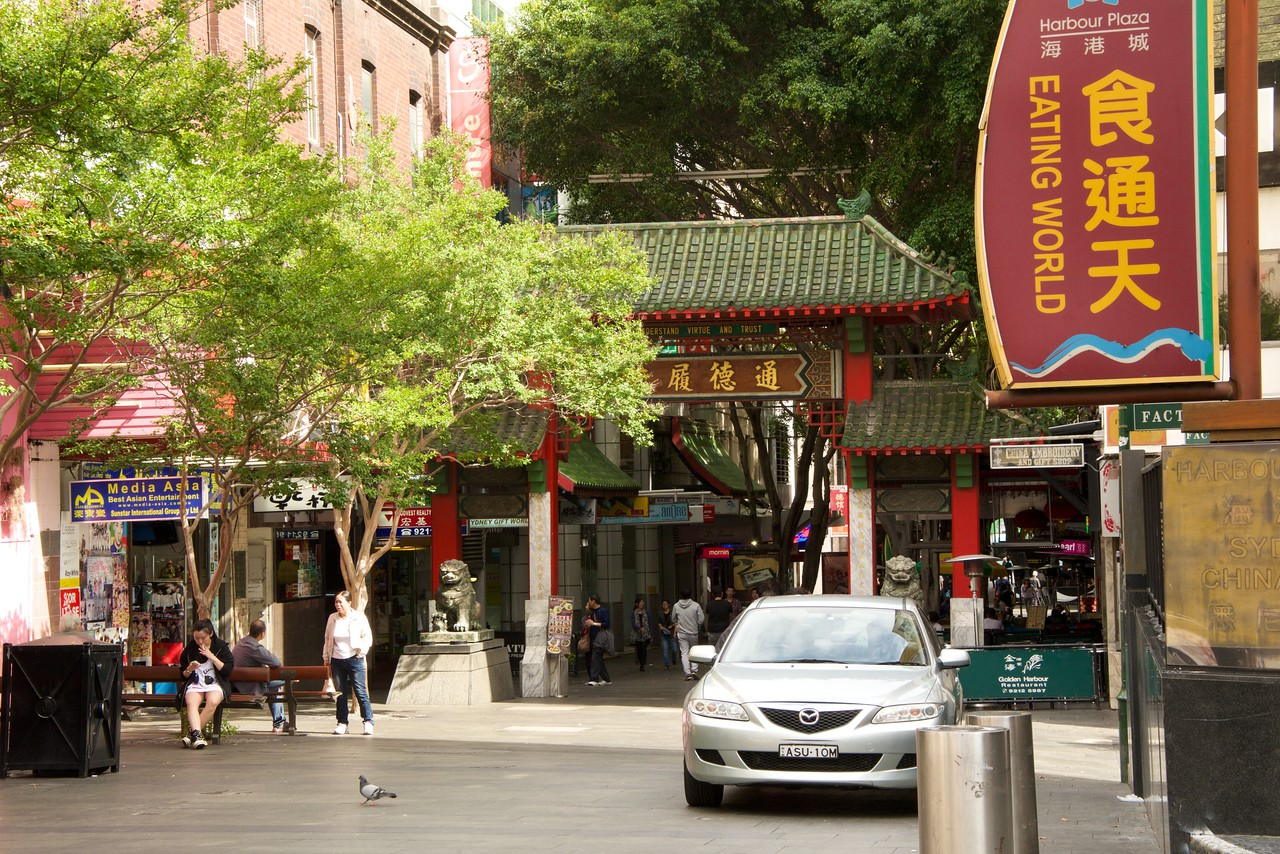 Entrance To China Town