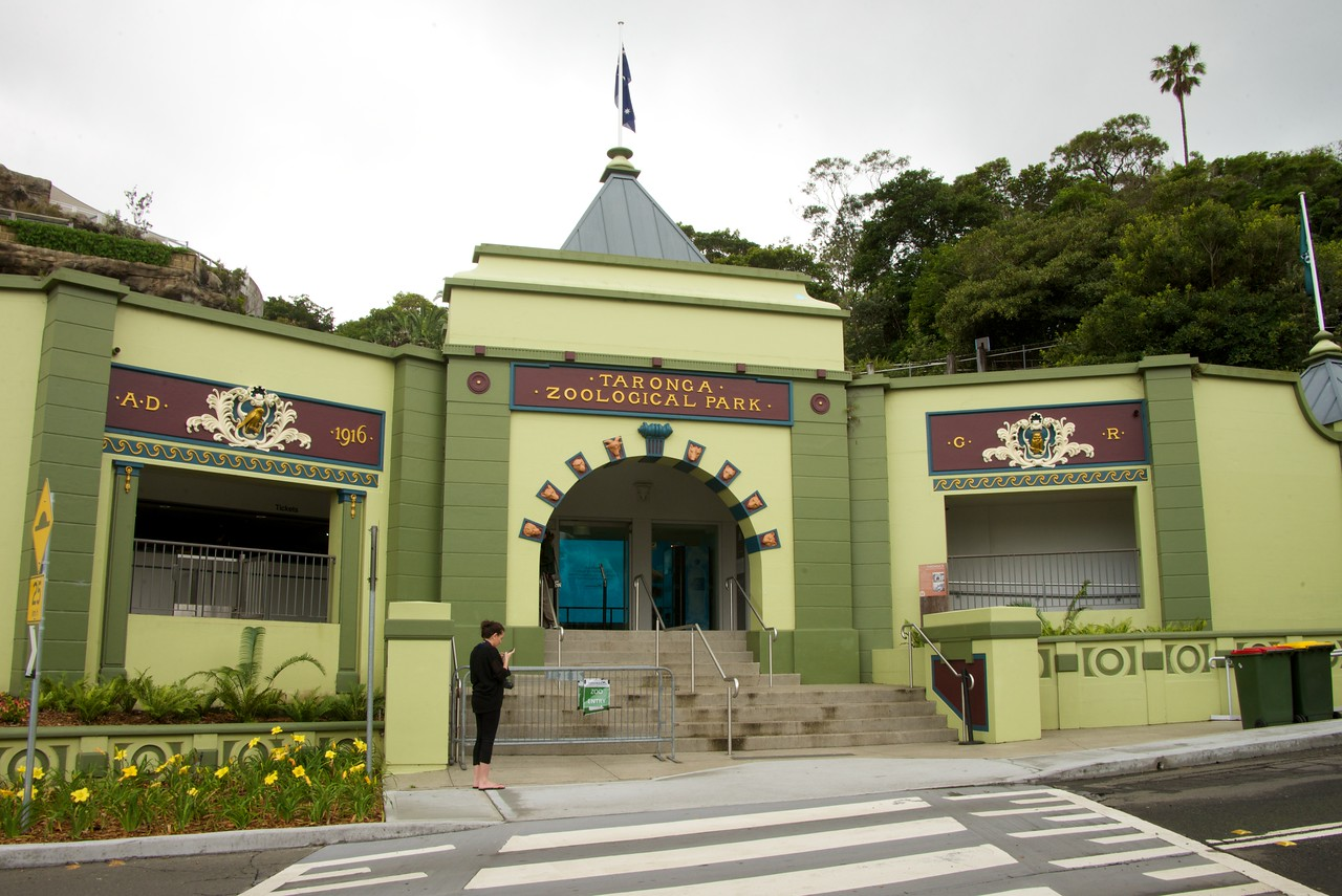 Zoo Back Entrance