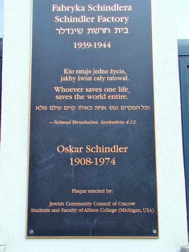 Schindler Factory Signage