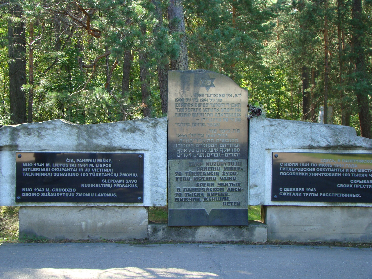 Entrance to Ponar    Gray Stone is Soviet and Black Stone put up after the Soviet Independence