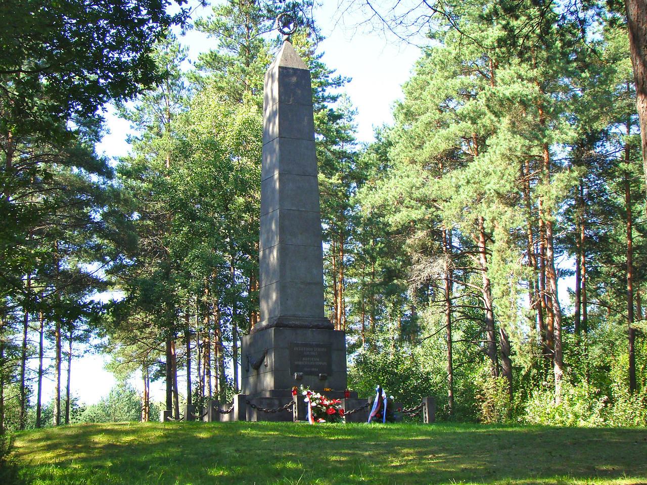 Russian Obelisk    Chain original